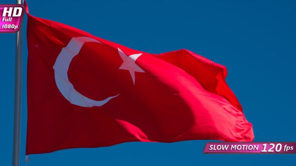Thumbnail for State Flag Of Turkey