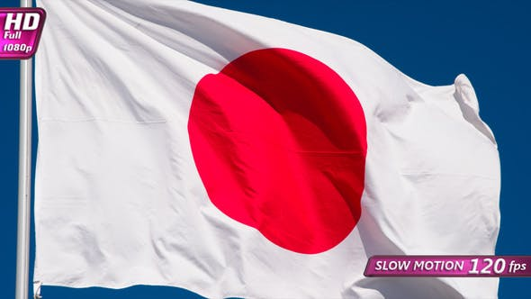 Thumbnail for State Flag Of Japan