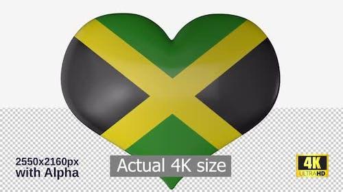 Jamaica Flag Heart Spinning