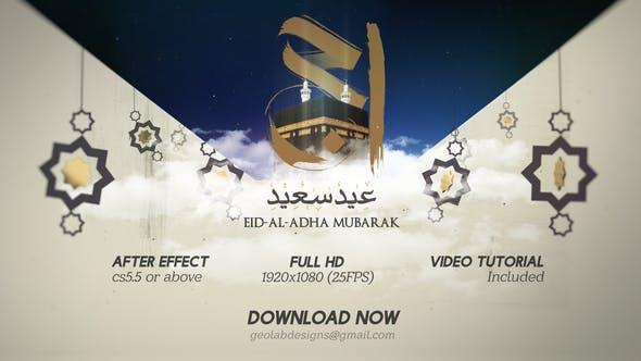 Thumbnail for Eid - AL - Adha