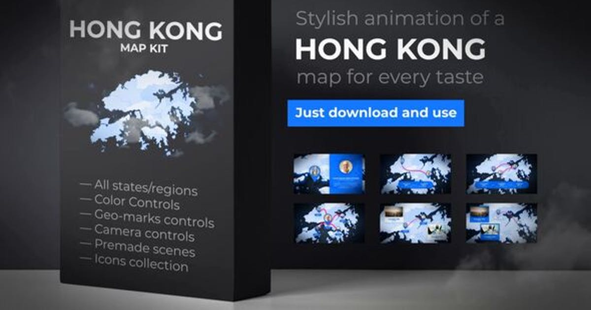 Hong Kong Animated Map - Hong Kong Region of the Peoples Republic of China