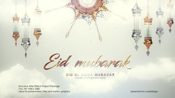 Thumbnail for EID Mubarak Opener