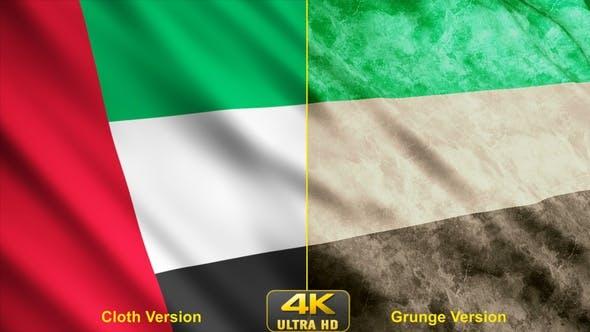Thumbnail for United Arab Emirates Flags