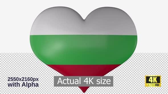 Bulgaria Flag Heart Spinning