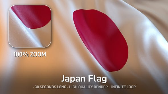 Cover Image for Japan Flag