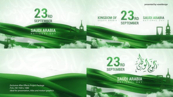 Thumbnail for Saudia Arabia National Day