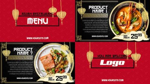Asian Menu - Restaurant Promo