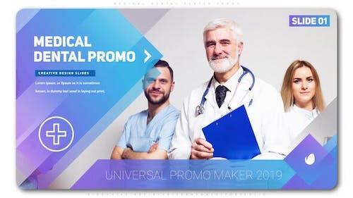 Medical Dental Center Promo