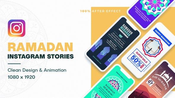 Thumbnail for Ramadan Instagram Stories