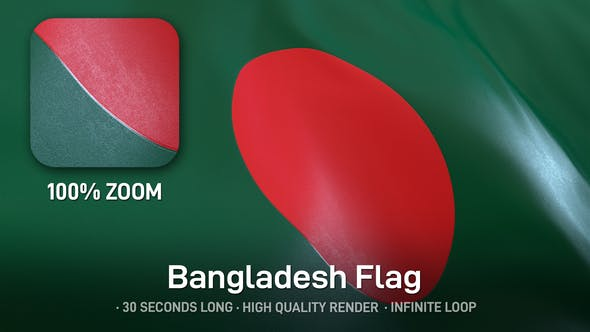 Cover Image for Bangladesh Flag