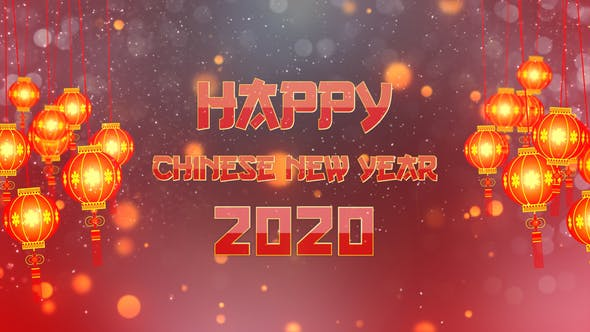 Thumbnail for Chinese New Year Wishes 2