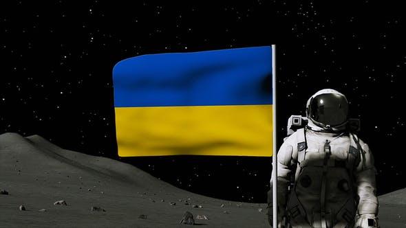 Thumbnail for Moon Flag Logo