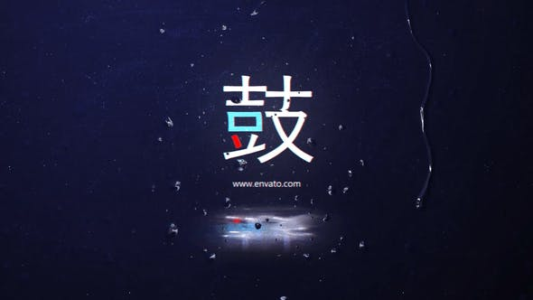 Thumbnail for Revelar el Logo de Glitch multicolor