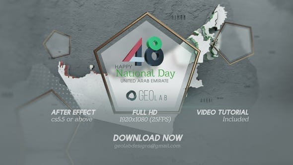 Thumbnail for UAE National Day Template  l  National Day Celebrations