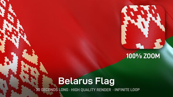 Thumbnail for Belarus Flag