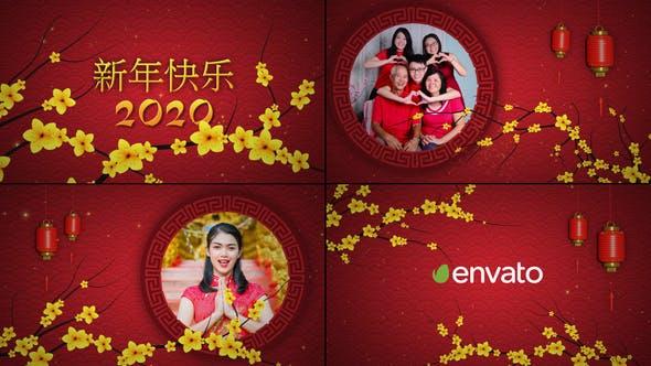 Thumbnail for Chinese or Korean New Year Slideshow