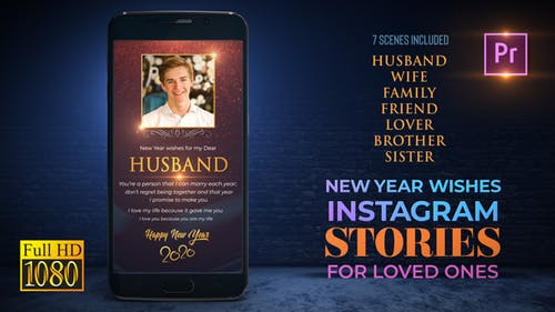 New Year Wishes for Loved Ones_Instagram  Premiere - PRO