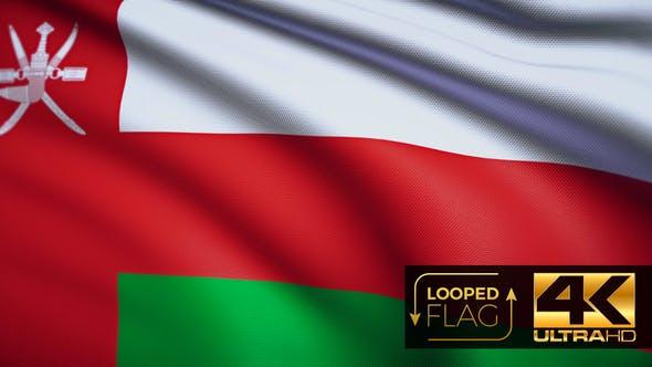 Oman Flag 4K