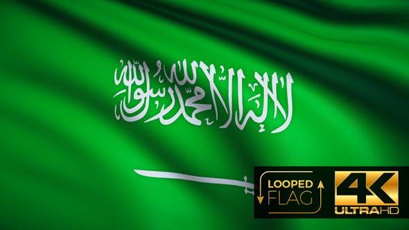 Thumbnail for Saudi-Arabien Flagge 4K