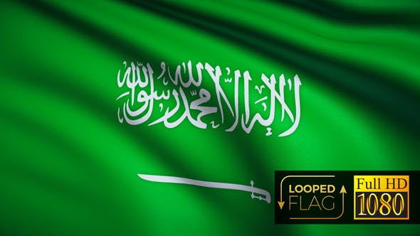 Thumbnail for Saudi-Arabien Flagge