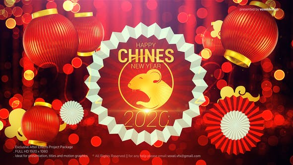 Thumbnail for Chines New Year