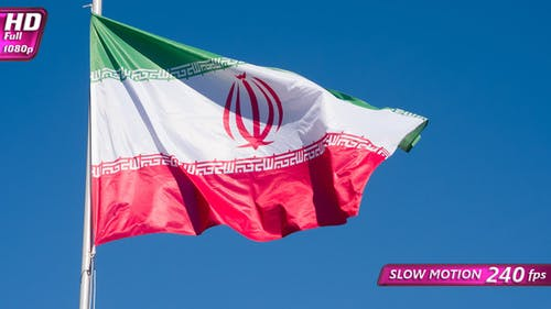 Iranian Flag Lit By The Sun