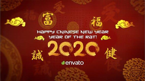 Thumbnail for Célébration du Nouvel An chinois