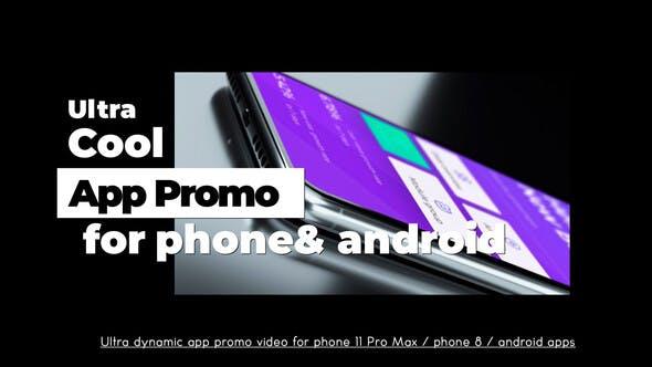 Thumbnail for Promo Ultra Cool Appli