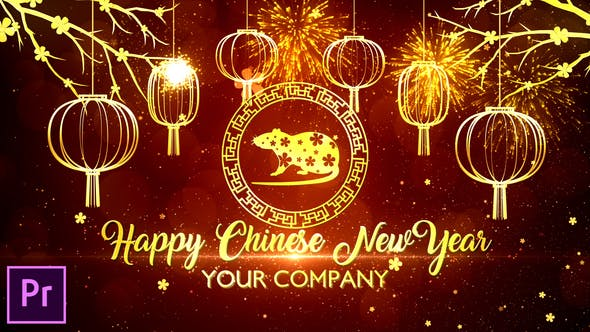 Thumbnail for Chinese New Year Wishes - Premiere Pro
