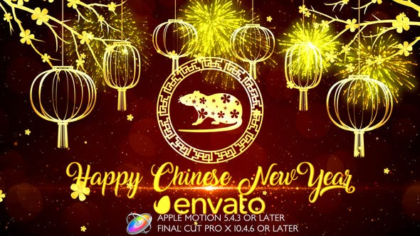 Thumbnail for Chinese New Year Wishes - Apple Motion