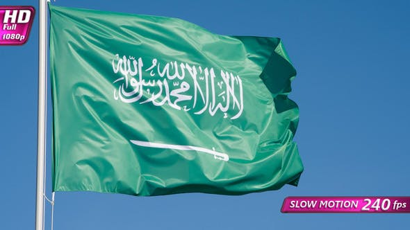 Thumbnail for Flag Of Saudi Arabia Waves The Wind