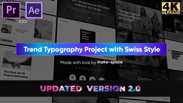Thumbnail for Pack typographie suisse - pour Premiere Pro | Essential Graphiques