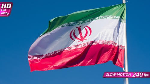 Iranian Flag Rippling In Wind
