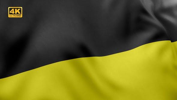 Thumbnail for Baden-Wuerttemberg Flag - 4K