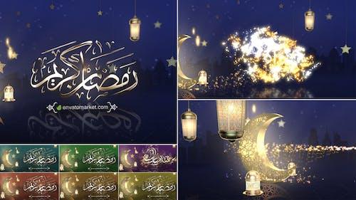 Ramadan& Eid Opener 4