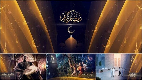 Ramadan Promo