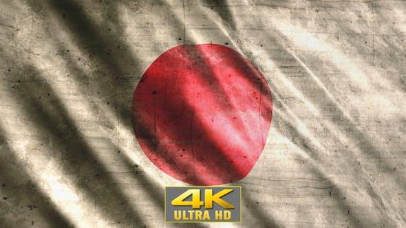 Thumbnail for Japan Flag Grunge