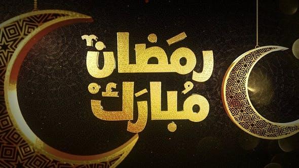 Thumbnail for 3D Ramadan & Eid Golden Greetings
