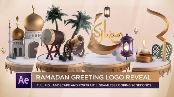 Thumbnail for Ramadan Greeting Logo Reveal