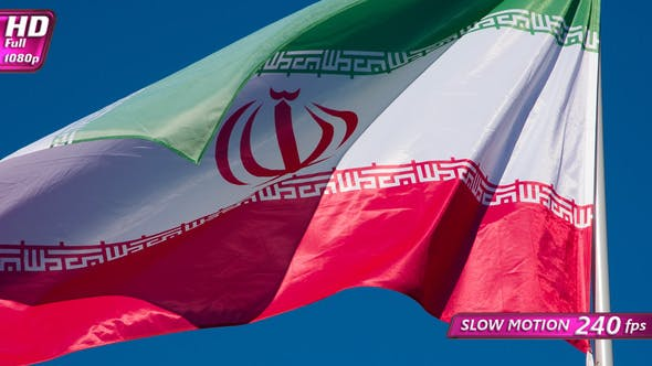 Thumbnail for Iranian Flag Wiggles The Wind