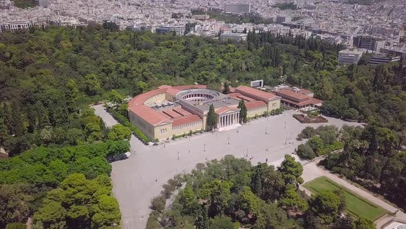 Thumbnail for Zappeion Exhibition Hall