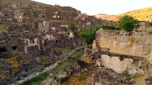 Historic Ruined City