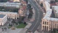 Center of Kyiv Ukraine