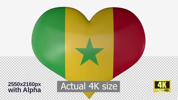 Senegal Flag Heart Spinning