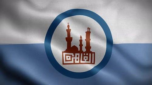 Cairo Flag Loop Background 4K