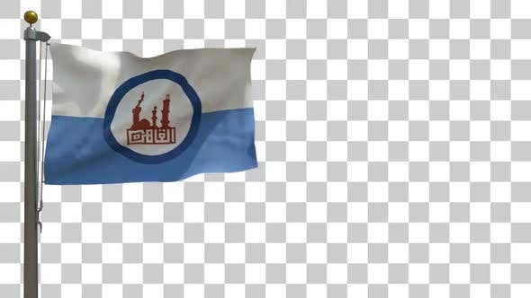 Cairo Flag on Flagpole with Alpha Channel