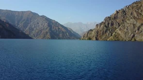 Thumbnail for Blue Lake And Mountains Antenne