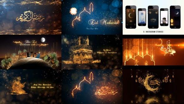 Eid Mubarak, Ramadan Kareem & Haj Mubarak (Arabic & English) Mega Pack V.6