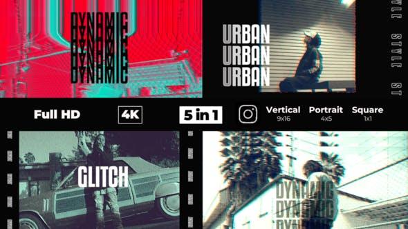 VHS Urban Opener
