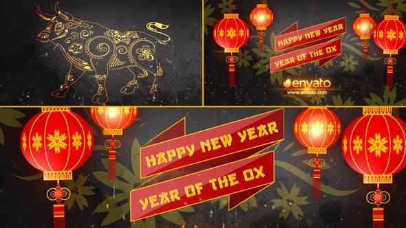 Chinese New Year Opener 2021